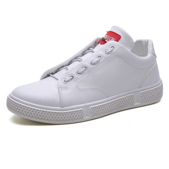 Cheap Sale Rubber Sole Customized White Comfortable Men Casual Pu Leather Flat Shoes