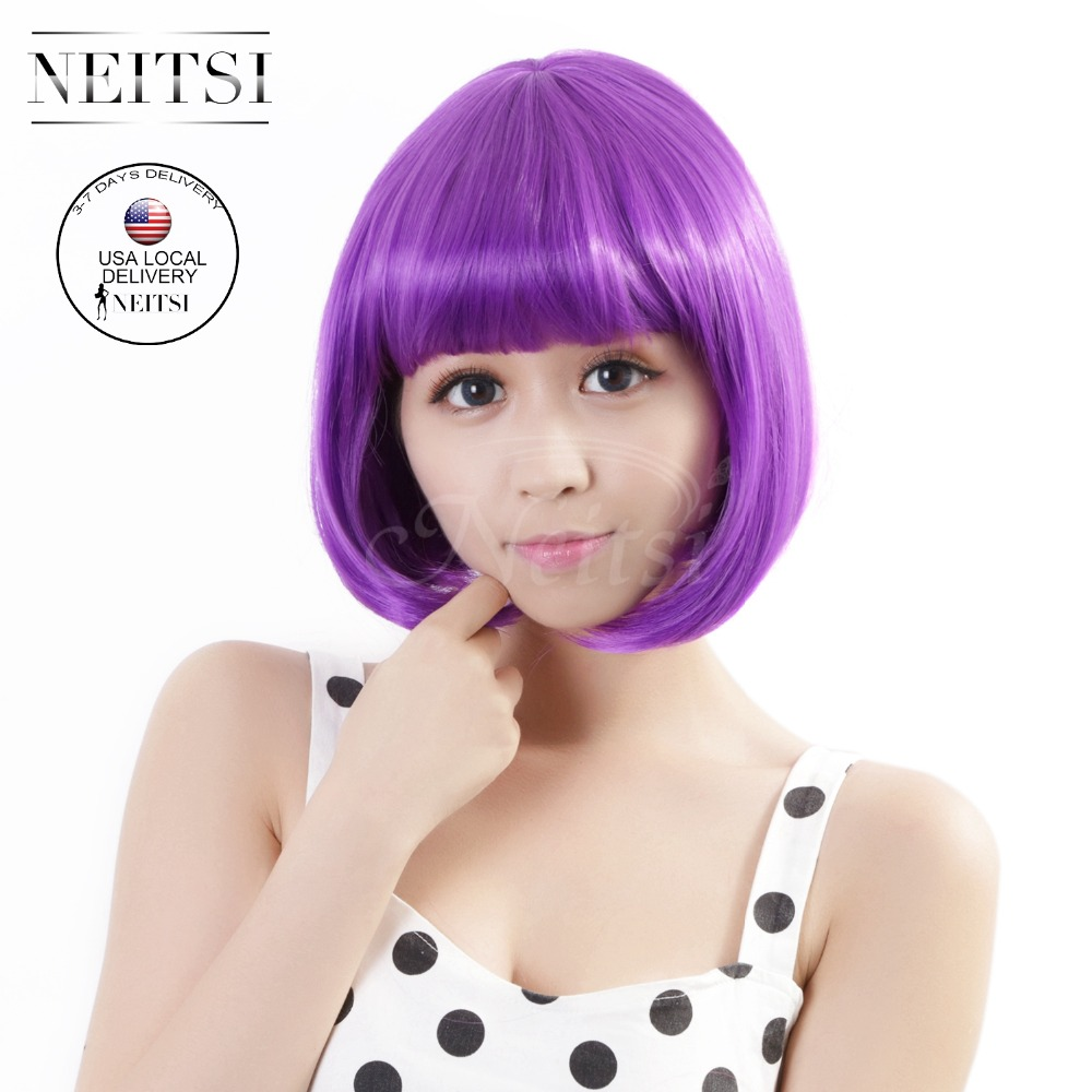 Neitsi Fashion Synthetic Short Wigs 1pc Full Lace Straight