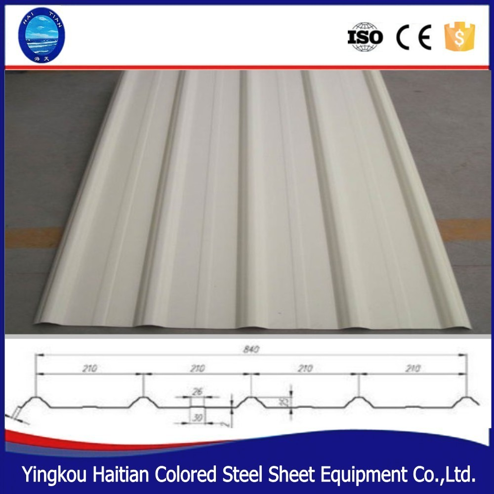 Metal roof tile sheets prices factory direct sale ,types of roof covering sheets