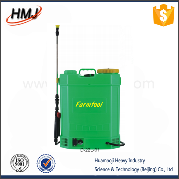 battery sprayer price in india