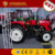Small 35hp farm tractor types of four wheelers on sale