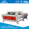 High Quality 150w SF1325G Belt Transmission Co2 laser Cutter Machine for Sale