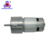Dia 50mm 12v 24volt high torque DC geared spur motor with round metal gearbox reductions for coffee grinter vending machine