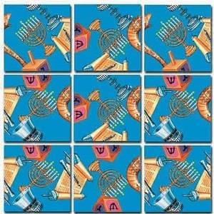 (Ship from USA) Judaica Scramble Squares 9 Piece Puzzle -ITEM#: G15/uiF982A31507