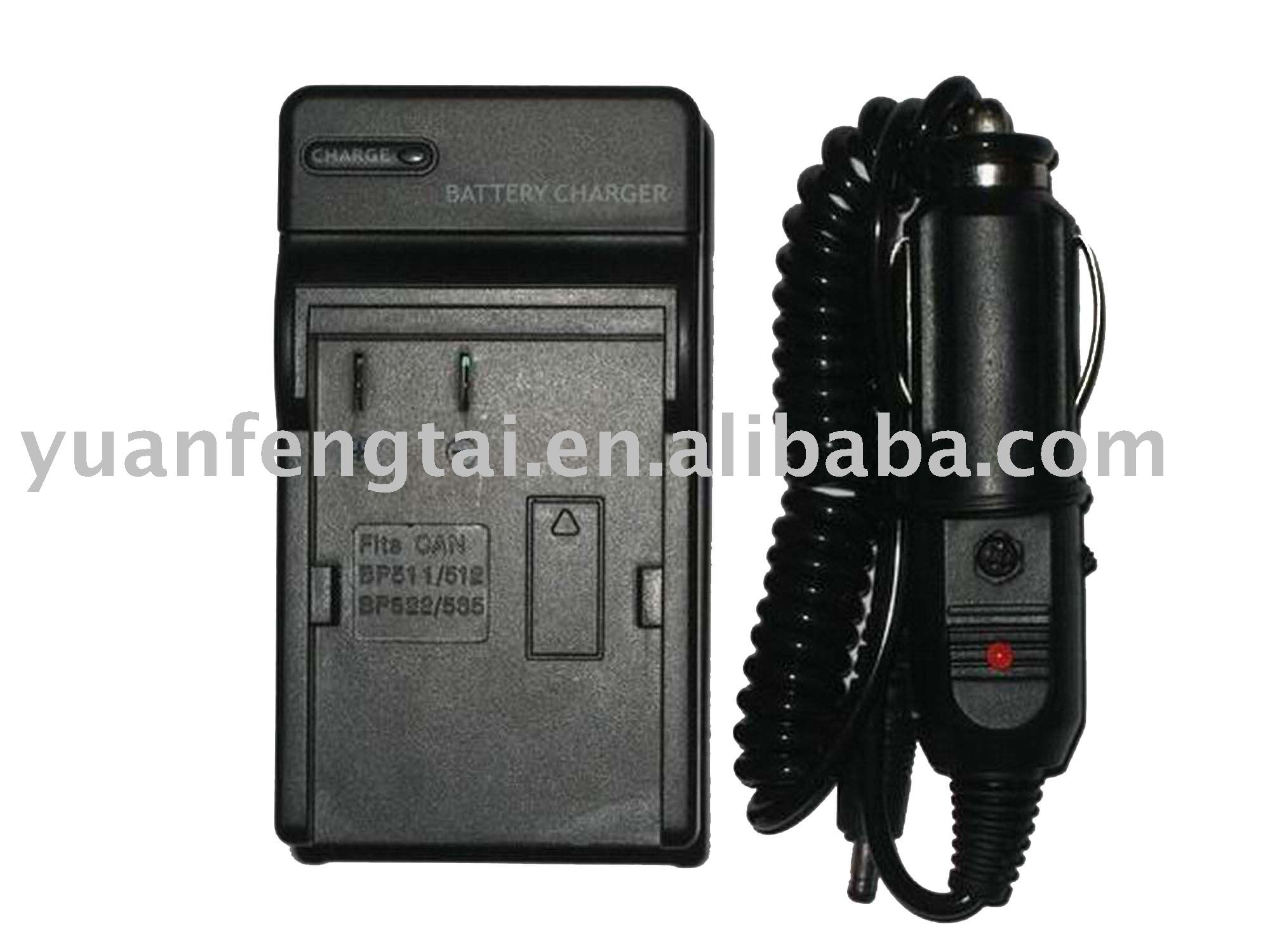 Digital Camera Battery Charger for Kyocera BP-780S