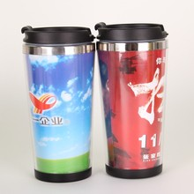 hot selling paper insert BPA free plastic trumbler with food safety material