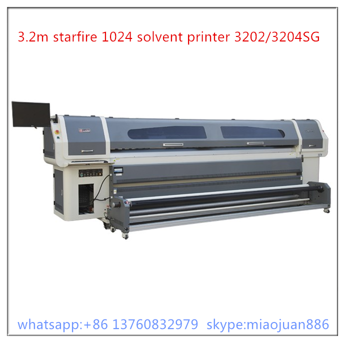Extreme speed !! Gongzheng starfire solvent printer GZM3202/3204SG