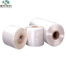 Food Grade Pe Cling Flim & <span class=keywords><strong>Wrap</strong></span>