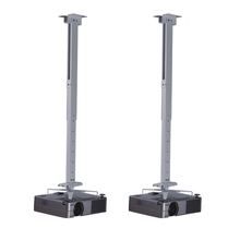 Motorized Projector Ceiling Mount, Motorized Projector Ceiling Mount  Suppliers And Manufacturers At Alibaba.com