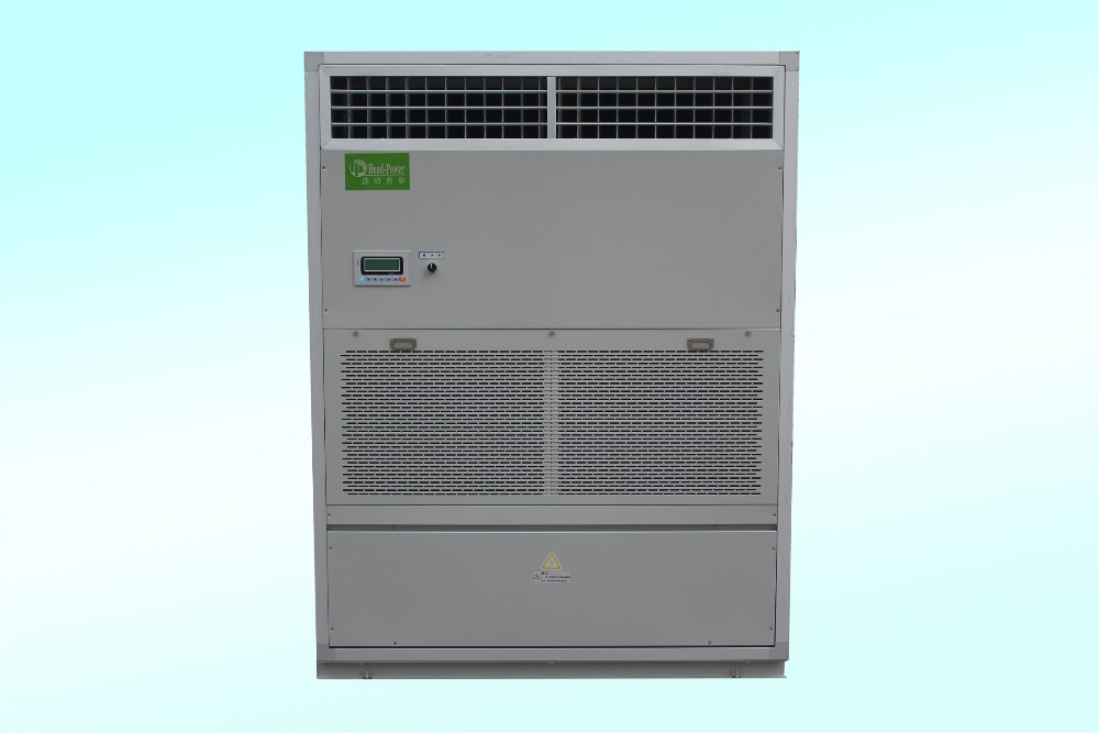 Free Standing Air Conditioning Unit Buy Free Standing