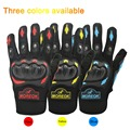 Racing accessories Breathable Fist protector full finger motorcycle gloves
