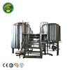 microbrewery beer equipment 1000L electric brewing system
