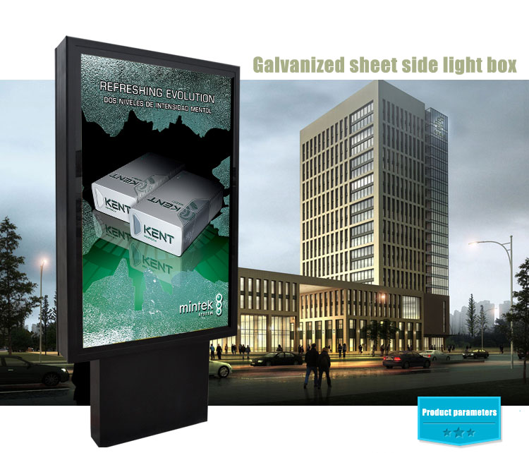Billboard Led Price Of Window Frame Scrolling Poster
