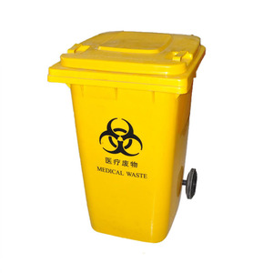 HDPE Plastic pedal dustbin container with 2-wheel for public area