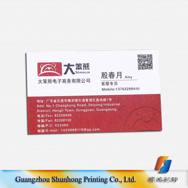 Name business card printing name business card printing suppliers name business card printing name business card printing suppliers and manufacturers at alibaba reheart Choice Image