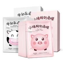 Combination mask 20 piece moisturizing deep cleansing brighten skin tone chinese face mask skin care