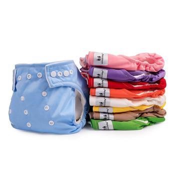 Bolso Para Mamá,Pañal De Tela Pañales Desechable Pañal Japonés Marca Bebé Pañales Lavable Buy Pañales Para Bebés Lavable,Pañales De Tela Para
