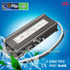 SC LED driver PFC EMC constant voltage waterproof 70W 24V driver led