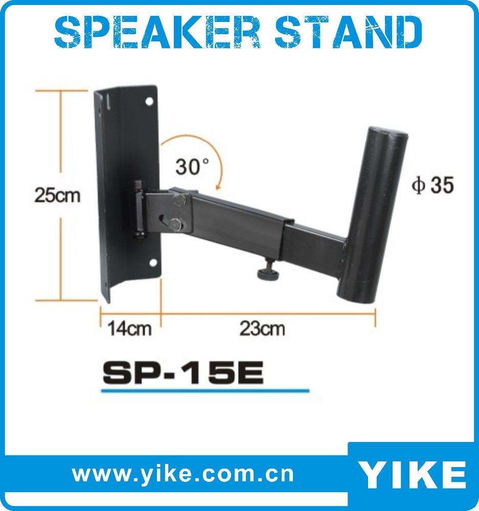 Sp15e Wall Mount Enping Yike Stand Buy Speaker Stand,metal Speaker  Stand,wall Mount