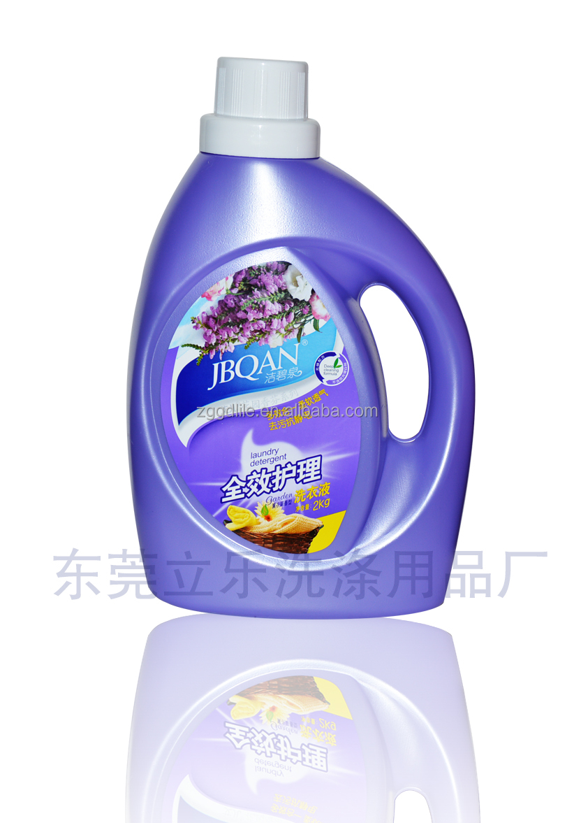 Best Natural Laundry Soap