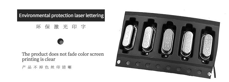 New Original Standard Clock Crystal Oscillator 12-25 백만헤르쯔
