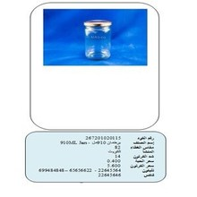 Kuwait Foodstuff Trading Companies, Kuwait Foodstuff Trading