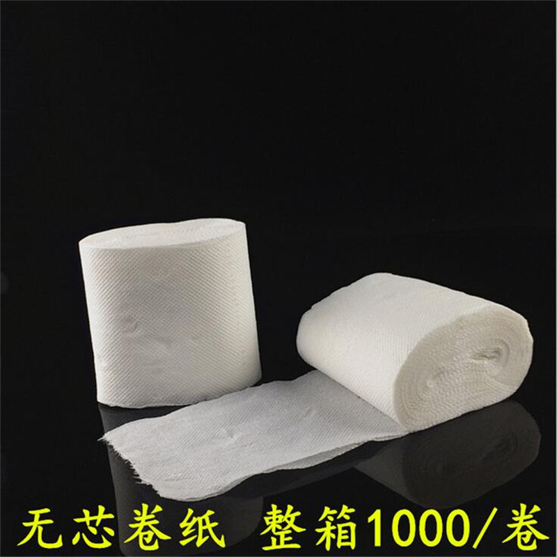 Hotel disposable supplies roll paper wholesale hotel room hotel dedicated small toilet paper towel No tube toilet paper