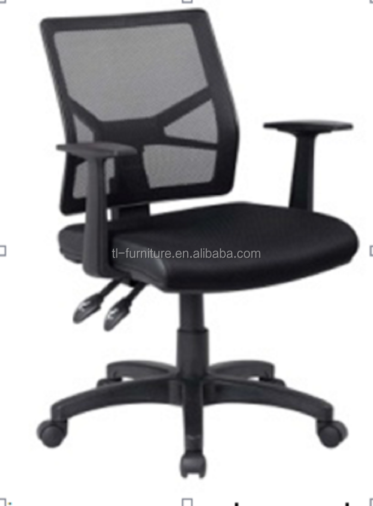 Original design mesh back office desk chair with arm