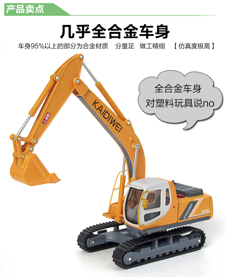 Toys & Hobbies Original Big Size Children Emulational Excavator Truck Movable Car Toys Machinery Apron Wheel Truck For Kids Play With Sand Box Package Latest Technology
