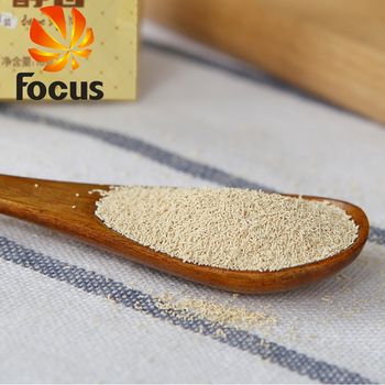 Brewers Yeast And Torula Yeast China Wholesalers With Best Price