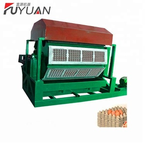 Good quality small egg tray making machine