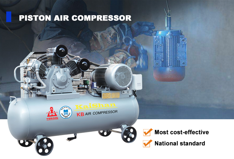 Bottom price portable piston type air compressor for industry