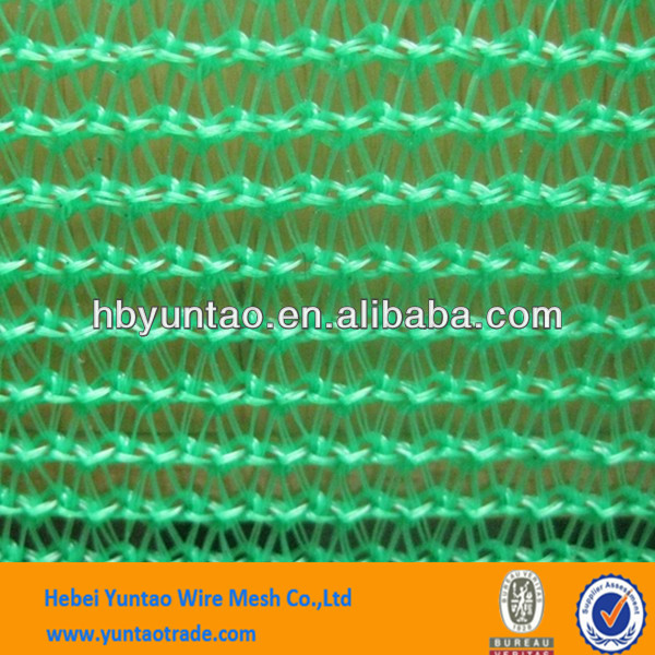 flat/round wire sun shade net for farm