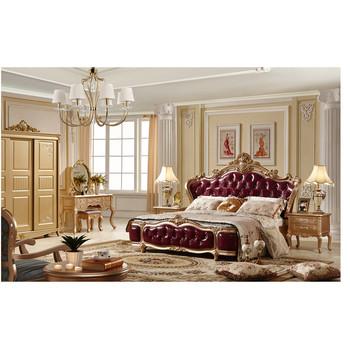 European Classic Solid Wood Gold Color Royal Bedroom Furniture Set