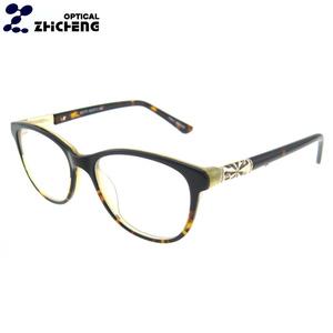 de667b9063 Glasses Americas Best