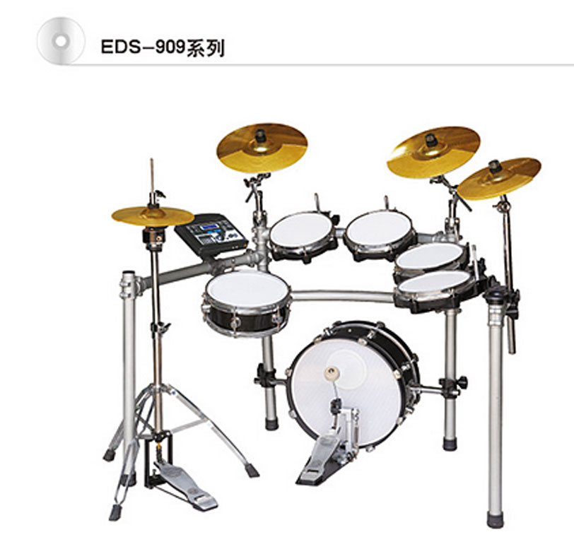 E-Drum-Set EDS-909-8ST660 E-Drum-Kit von ZQ Tongxiang