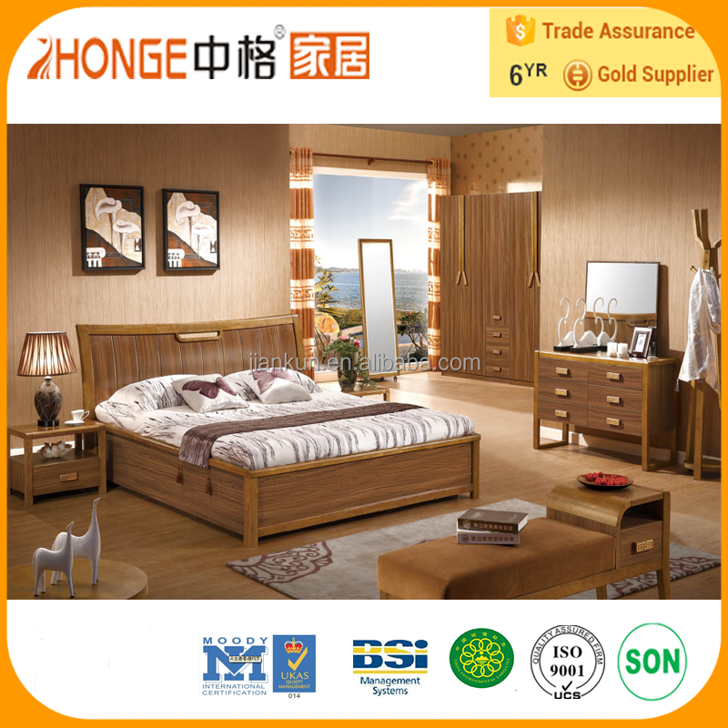 Solid Teak Wood Bedroom Furniture Set, Solid Teak Wood Bedroom Furniture  Set Suppliers and Manufacturers at Alibaba