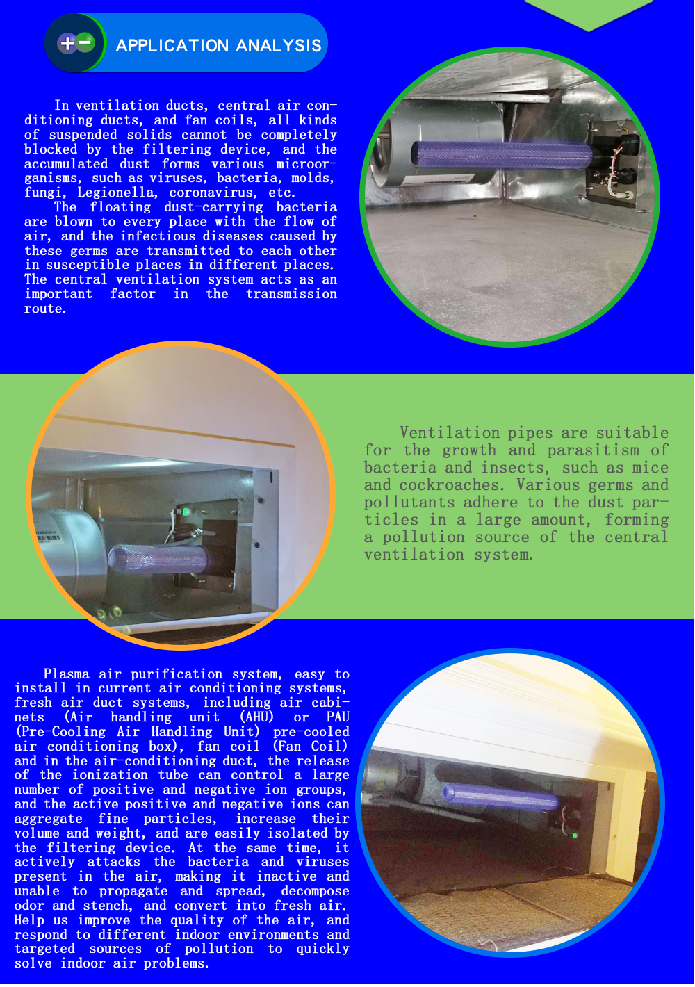 China Manufacturer Competitive Price Indoor Ceiling Air Purifier Plasma For Industrial Using