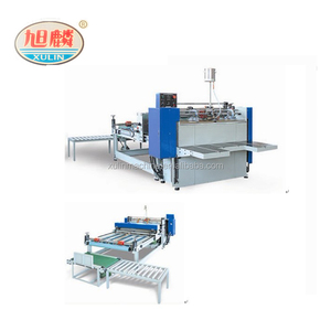 Hebei xulin automatic corrugated box gluing machines price /packaging machinery