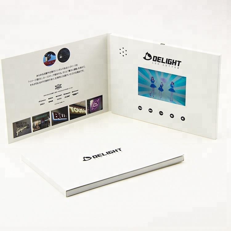 Электронная цифровая открытка