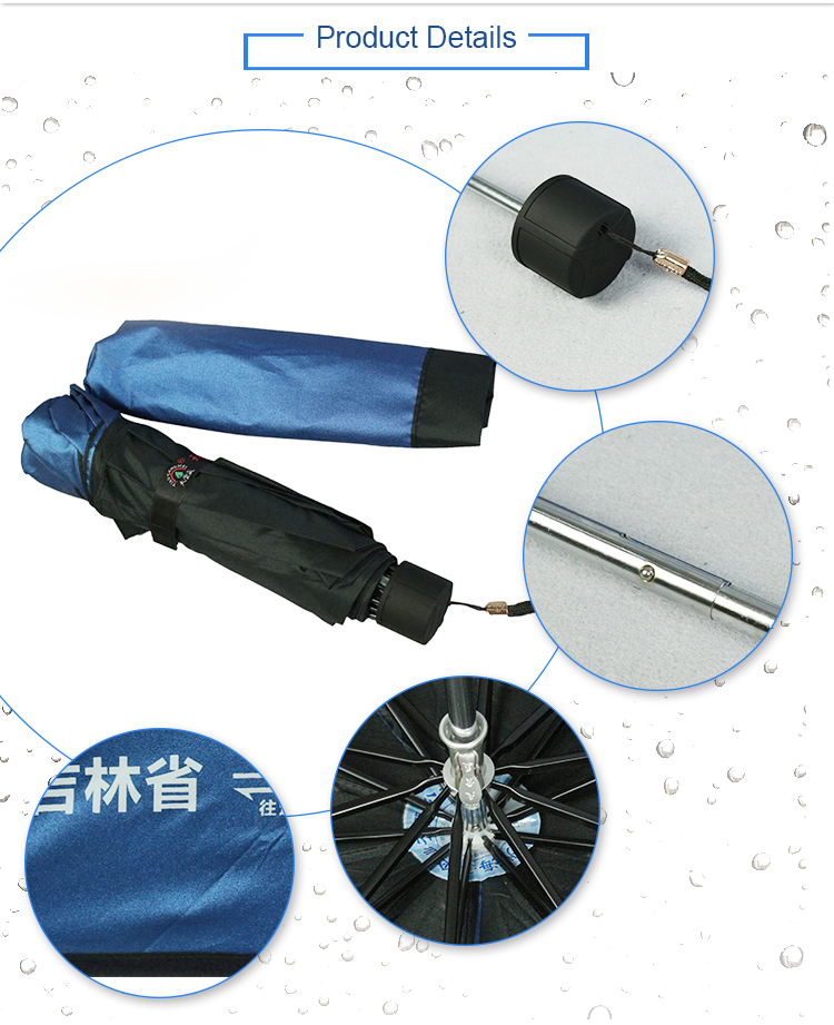 Xiamen Fashion Anti-UV Advertising Corporate Gift 8 Panels 3 Section Navy 3 Fold Promotion Men's Rain Chinese Umbrella Wholesale