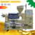 Vegetable cooking oil making canola soybean moringa sunflower corn avocado coconut groundnut palm kernel oil processing machine