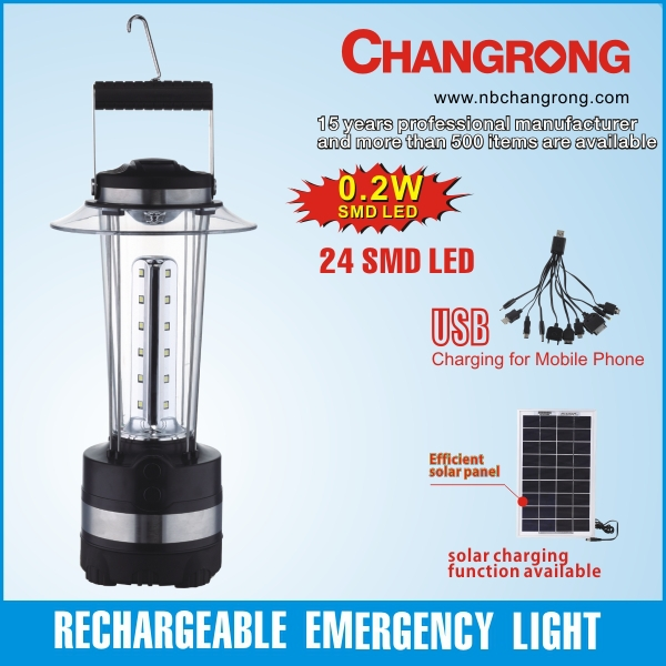 solar power emergency light led lights and lighting lantern battery price