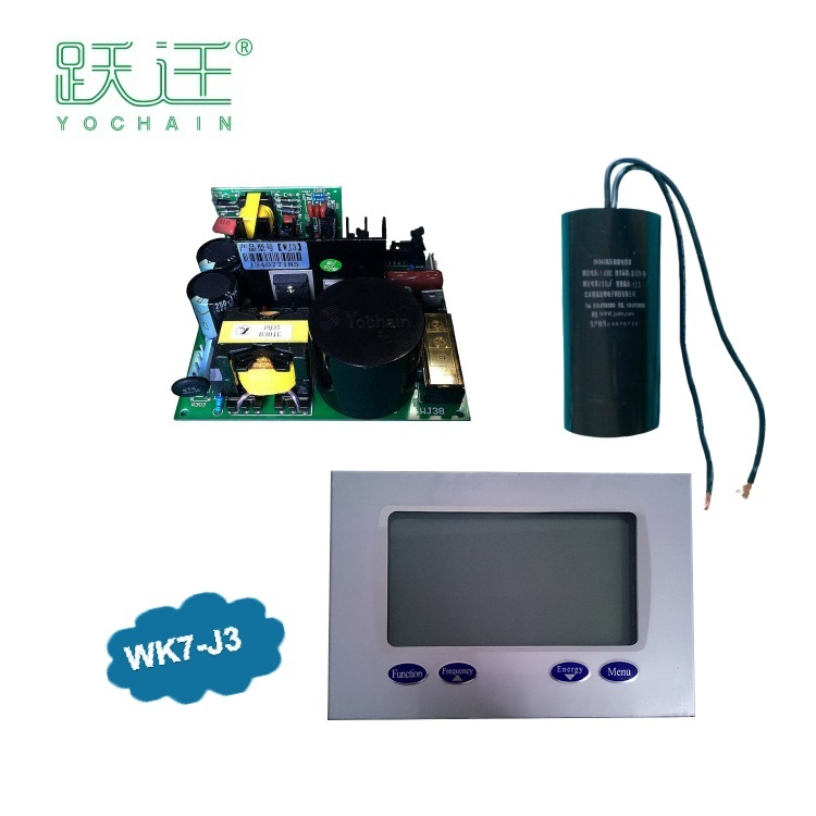 Laser hair tattoo nd yag laser parts accessory power supply + screen control board (WK7-J3)