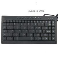 Buy Mini USB Wired Computer Keyboard Ultra in China on Alibaba.com