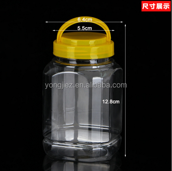 Food packing cans transparent plastic storage jar candy sealed storage jar