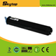 for canon ir1024 toner cartridge