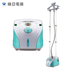 Tv Product Steamer Iron For Clothes As Seen On TV Product Best Sale New Launched Vertical Hanging Garment Steamer Iron For Clothes