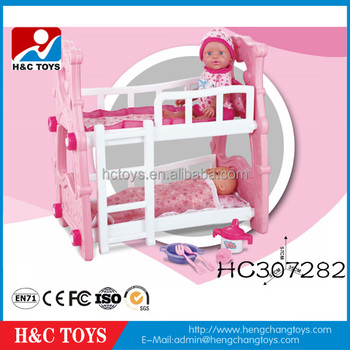 Most Popular Kids Pretend Toys Plastic Baby Doll Bunk Bed For Kids