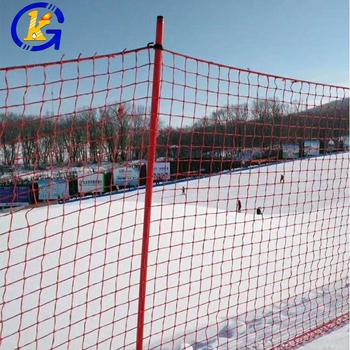 ski net